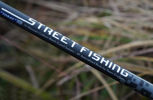 Въдица Dragon Street Fishing