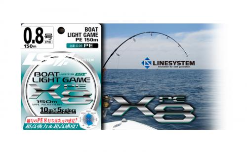 Плетено влакно Linesystem Boat Light Game X8