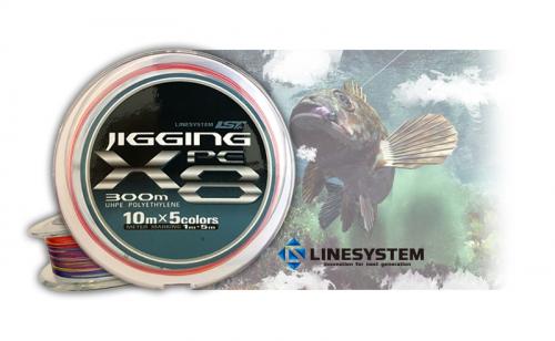 Плетено влакно Linesystem Jigging X8