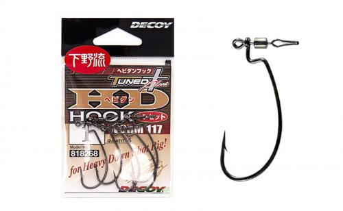 Куки Decoy HD Worm 117