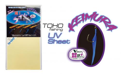 Светещо фолио Toho UV Sheet 3026