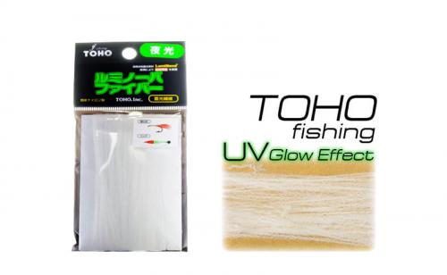 Светещ конец Toho Fishing UV