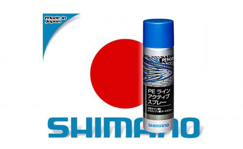 Смазка за плетени влакна Shimano SP004J