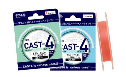 Плетено влакно Gosen Cast-4