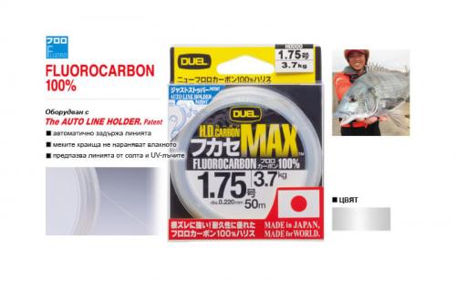 Флуорокарбон Duel H.D. Carbon MAX