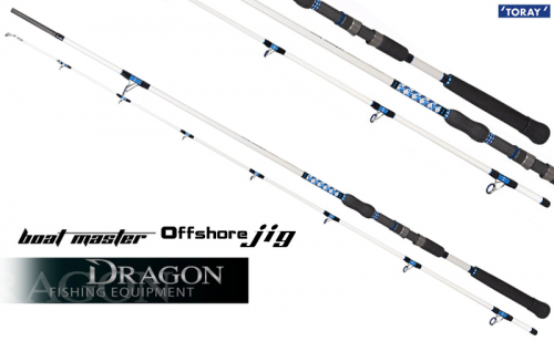 Пръчка Dragon Boat Master Offshore Jig