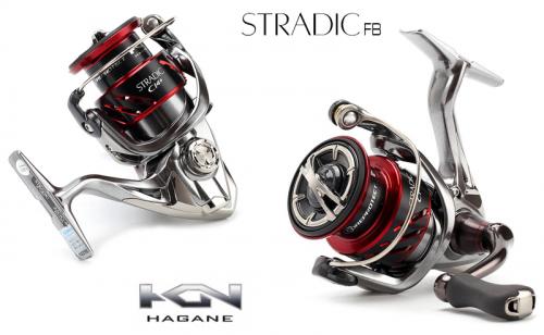 Макара Shimano Stradic CI4+