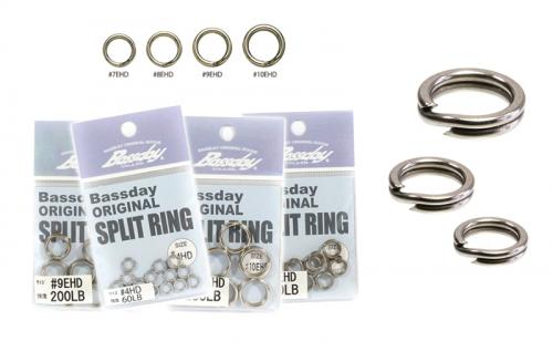 Халкички за воблери Bassday Split Ring Heavy Duty