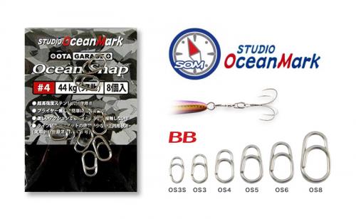 Карабинка Studio Ocean Mark Quick Use Snap