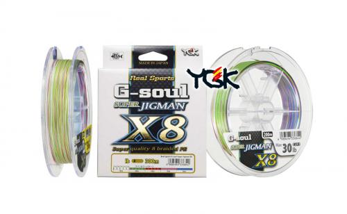 Плетено влакно YGK Real Sports G-soul Super Jigman X8