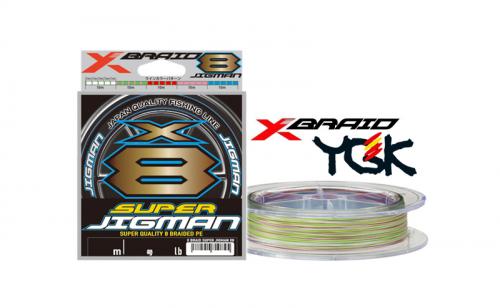 Плетено влакно YGK Xbraid Super Jigman X8