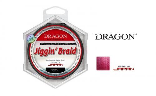 Плетено влакно Dragon Jiggin Braid
