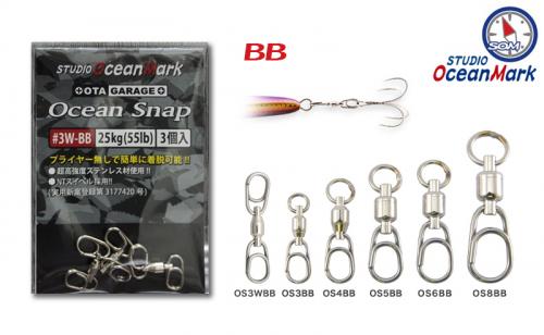 Вирбел с карабинка Studio Ocean Mark Snap BB