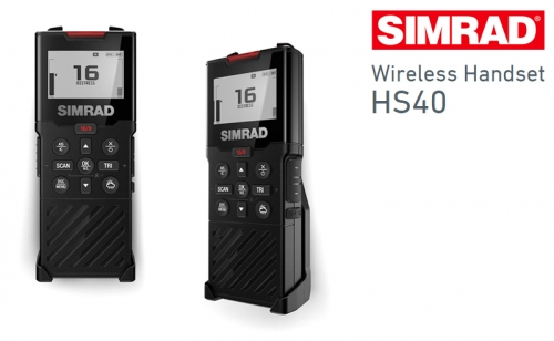 Преносима радиостанция Simrad HS40