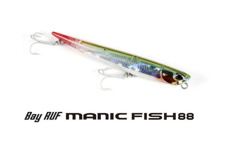 Воблер Duo BayRuf Manic Fish 88