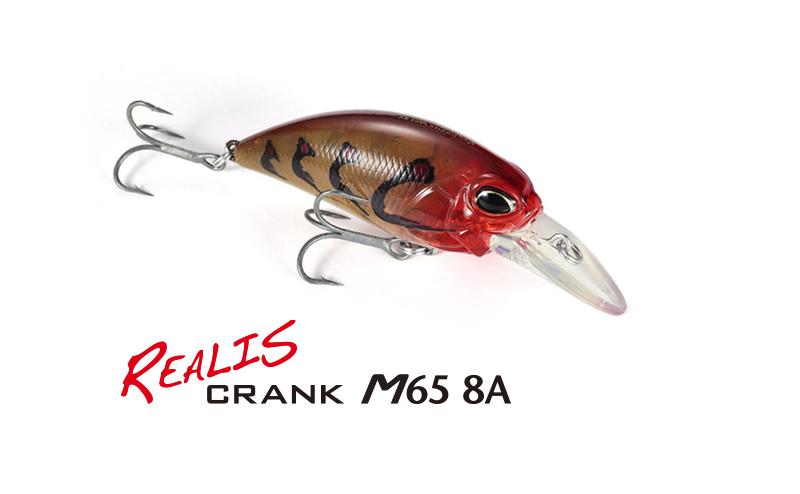 Воблер Duo Realis Crank M65 8A