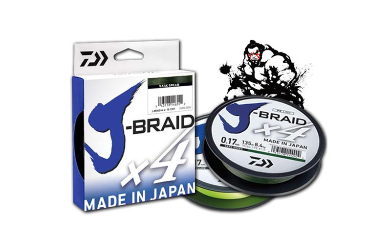 Плетено влакно Daiwa J-Braid X4