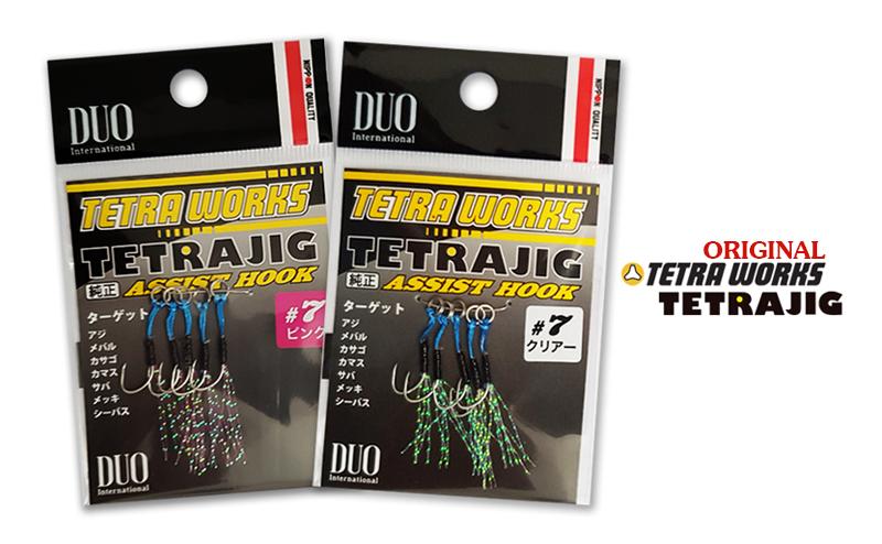 Куки асист Duo Tetra Works TetraJig