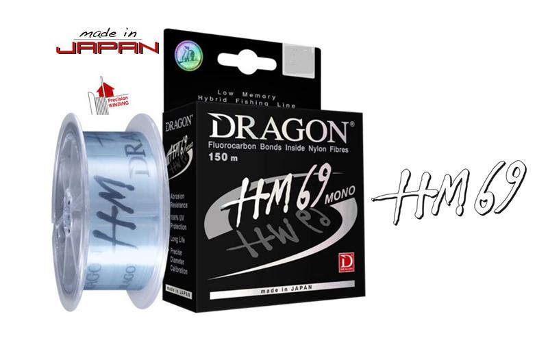 Монофилно влакно Dragon HM69