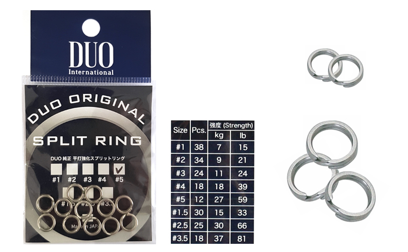 Халкички Duo Split Rings
