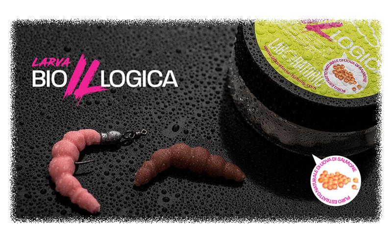 Силиконова ларва GL Larva BioILLogica