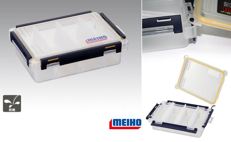 Кутия Meiho Water Guard WG800