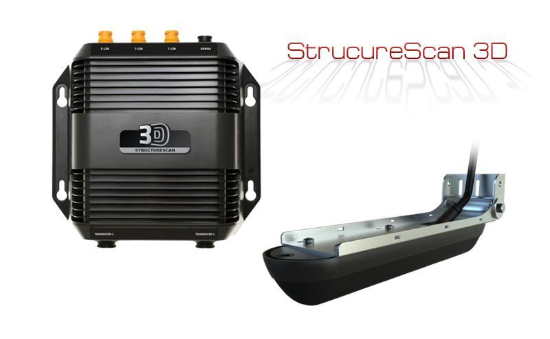 Simrad StructureScan 3D комплект процесор и сонда